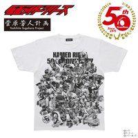 菅原芳人計画 仮面ライダーセイバー&仮面ライダー50th Tシャツ
