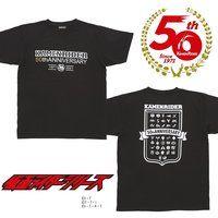 仮面ライダーセイバー&仮面ライダー50th Tシャツ エンブレムマーク柄