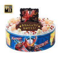 キャラデコお祝いケーキ 仮面ライダーセイバー(5号サイズ)