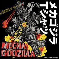 ゴジラ メカゴジラ(1974) Tシャツ STUDIO696