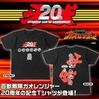 百獣戦隊ガオレンジャー 20th 牙吠Tシャツ