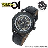 仮面ライダーゼロワン 滅亡迅雷×PRINCIPE Watches(プリンチペウォッチ)スケルトンウォッチ