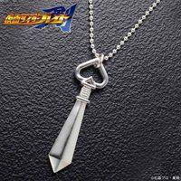 仮面ライダーブレイド silver925ネックレス 剣崎一真モデル ver.2