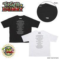 TIGER & BUNNY ビッグシルエットTシャツ 各話サブタイトル柄