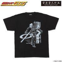 菅原芳人計画 仮面ライダー555 アクセルフォーム Tシャツ