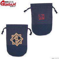 機動戦士ガンダム 逆襲のシャア 家紋柄企画 巾着 アムロパーソナルマーク