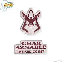 機動戦士ガンダム ドットビットシリーズ ピンズセット シャアマーク