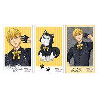 「黒子のバスケ Black style Collection Ver.Kise」ミニイラストシートセット3枚入り