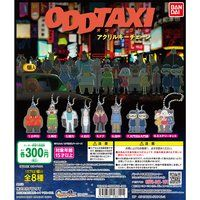 ODDTAXI アクリルキーチェーン【2次:2021年7月発送】
