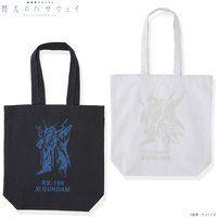 機動戦士ガンダム 閃光のハサウェイ BLUEシリーズ/WHITEシリーズ トートバッグ