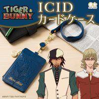 TIGER & BUNNY IC IDカードケース
