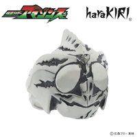 仮面ライダーアマゾンズ×haraKIRI silver925 フェイスリング アマゾンアルファ