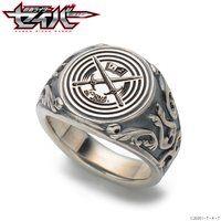 仮面ライダーセイバー ソードオブロゴス silver925 指輪