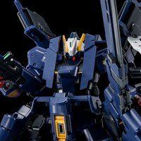 HG 1/144 Gパーツ[フルドド](実戦配備カラー)【再販】【2021年9月発送】