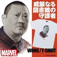 Marvel ウォン/Wong  Tシャツ