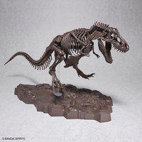 1/32 Imaginary Skeleton ティラノサウルス