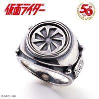 仮面ライダー1号 変身ベルト タイフーン silver925 指輪