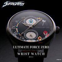 ウルティメイトフォースゼロ 腕時計