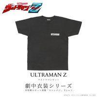 ウルトラマンZ 対怪獣ロボット部隊「ストレイジ」 Tシャツ