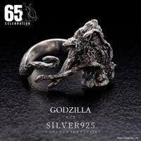 ゴジラ SILVER925 リング(ビオランテver.)