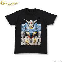 Gのレコンギスタ フルカラーTシャツ 【2021年9月発送】