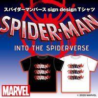 Marvel スパイダーマン: スパイダーバース/Spider-Man: Into the Spider-Verse Tシャツ sign