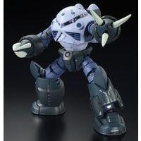 RG 1/144 MSM-07 量産型ズゴック 【再販】【3次:2022年2月発送】