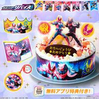 キャラデコパーティーケーキ 仮面ライダーリバイス(5号サイズ)