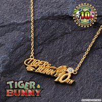 TIGER & BUNNY 10周年 レタードネックレス