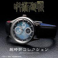 呪術廻戦 腕時計コレクション‐五条悟ver.‐