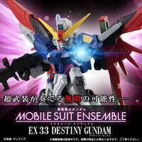 機動戦士ガンダム MOBILE SUIT ENSEMBLE EX33 デスティニーガンダム
