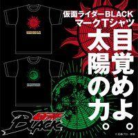 仮面ライダーBLACK Tシャツ マーク柄