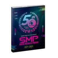 仮面ライダー50周年 スーパーメタリックポスターセット