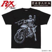 菅原芳人計画 仮面ライダーBLACK RX Tシャツ