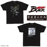 菅原芳人計画 仮面ライダーBLACK Tシャツ