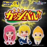 Hugcot 金色のガッシュベル!!