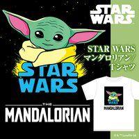 マンダロリアン the mandalorian the child comic柄 Tシャツ