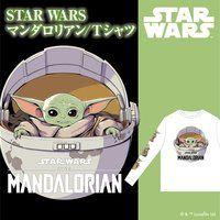 マンダロリアン/The Mandalorian  The child ロングTシャツ