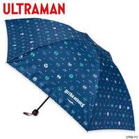ウルトラマントリガー&ウルトラマンシリーズ 折り畳み傘 カラータイマー柄