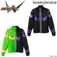 仮面ライダーW×beauty:beast(ビューティビースト)トラックジャケット