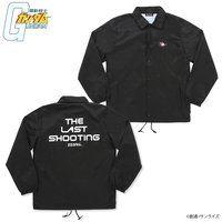 機動戦士ガンダム THE LAST SHOOTING ZEONG Ver. コーチジャケット 【2021年11月発送】