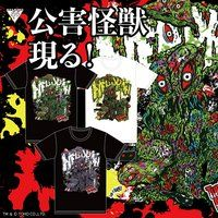 ヘドラ Tシャツ feat.STUDIO696【2021年12月発送分】