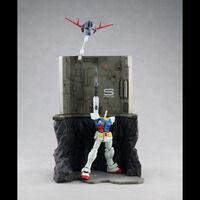 Realistic Model Series 機動戦士ガンダム(1/144HGシリーズ用) Gストラクチャー 【GS03】ラストシューティング
