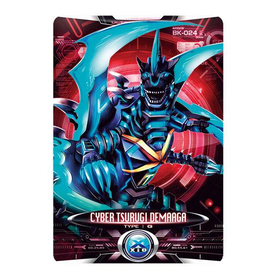ウルトラ怪獣DX ツルギデマーガ