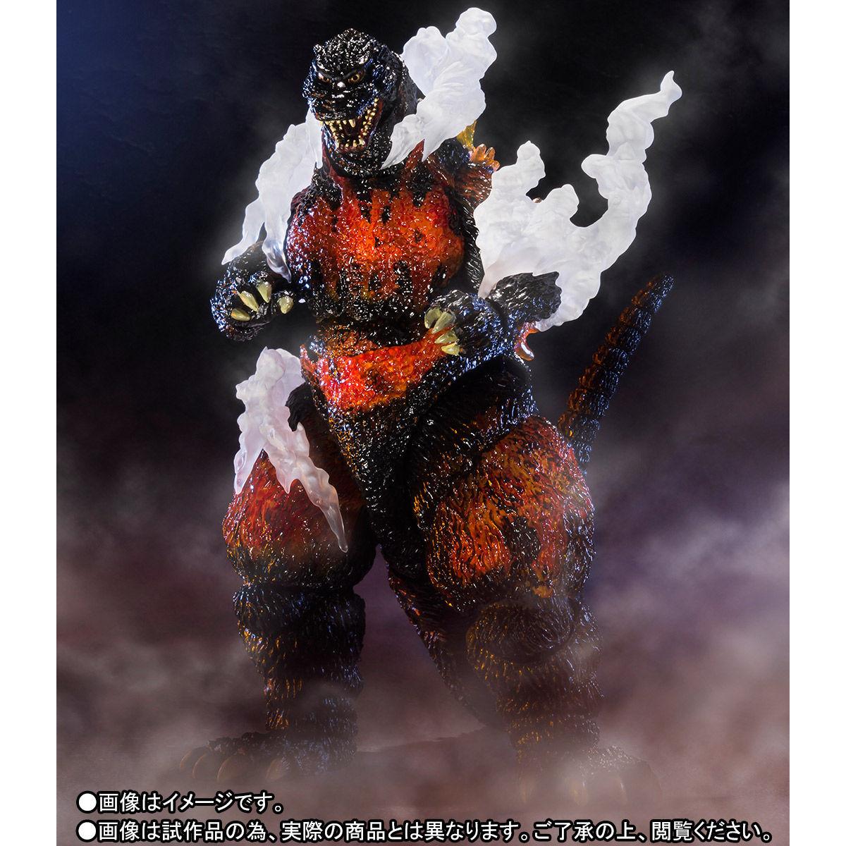 S.H.MonsterArts ゴジラ(1995)...