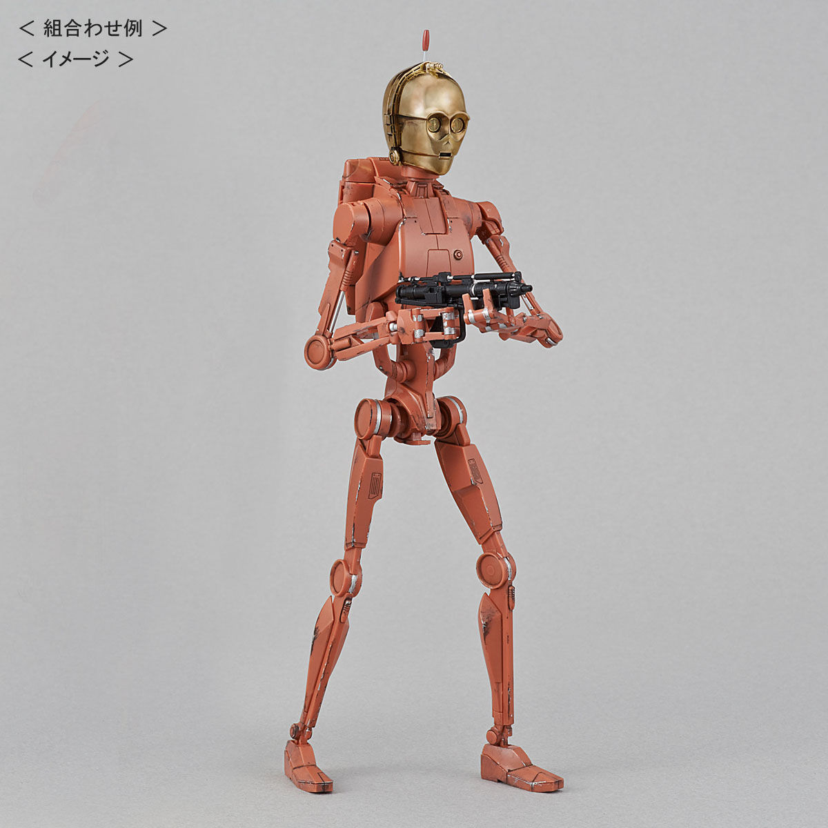 1/12 scale battle droid set - Geonosis Color