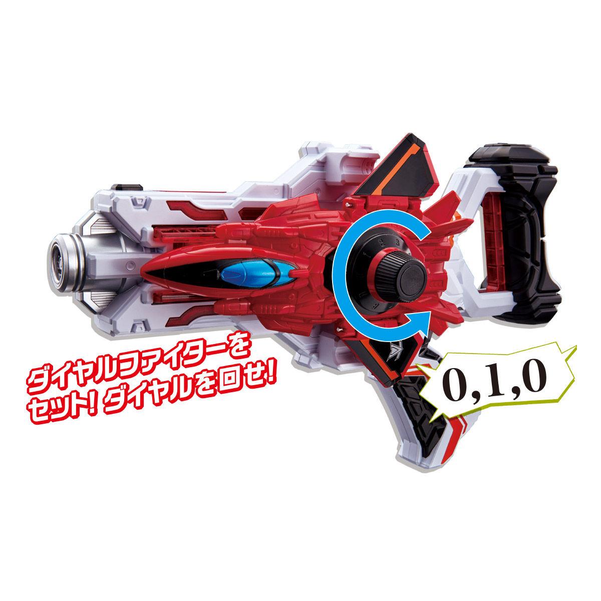 ダブル変身銃 DX VSチェンジャー ルパンレッドセット