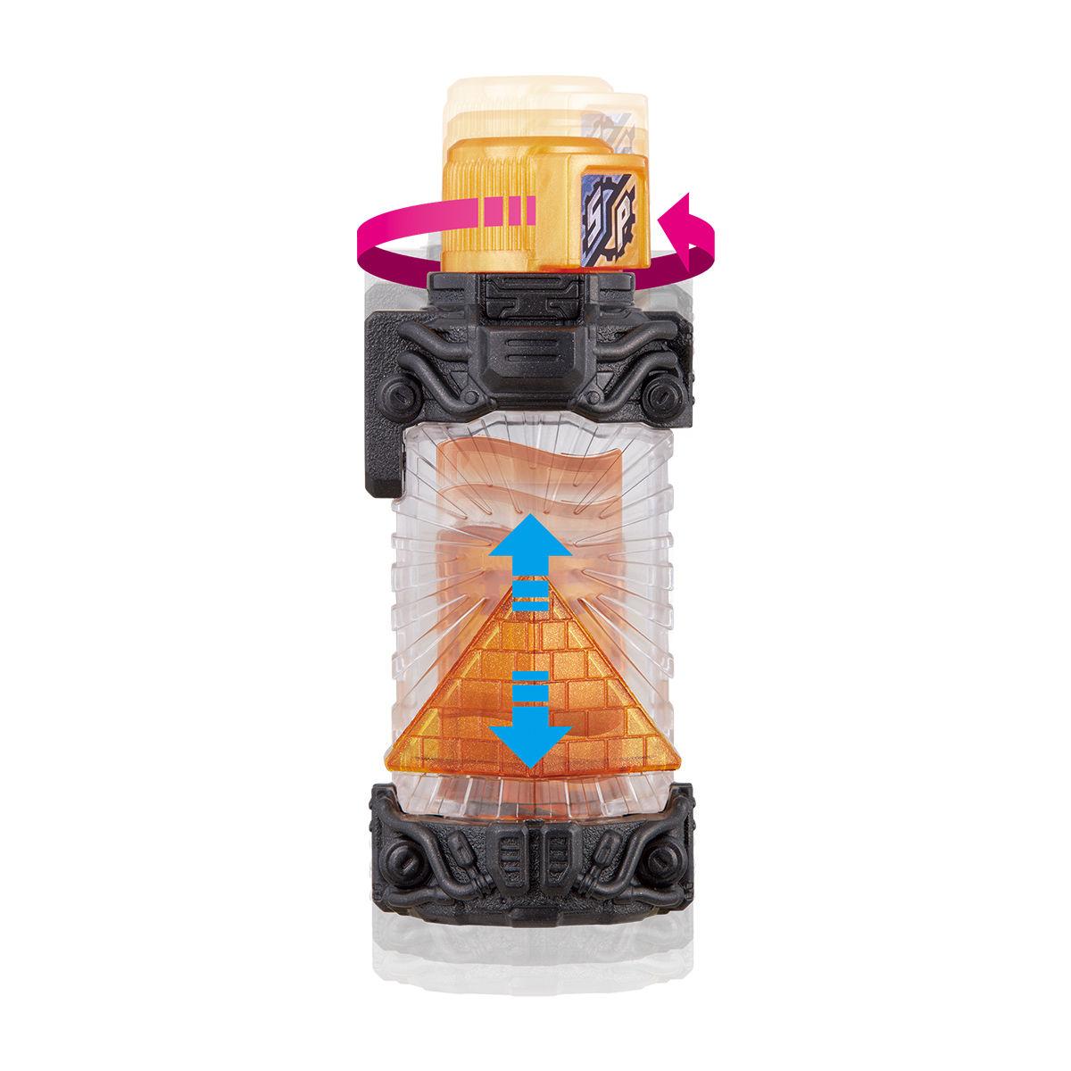 DXシカミッドフルボトルセット