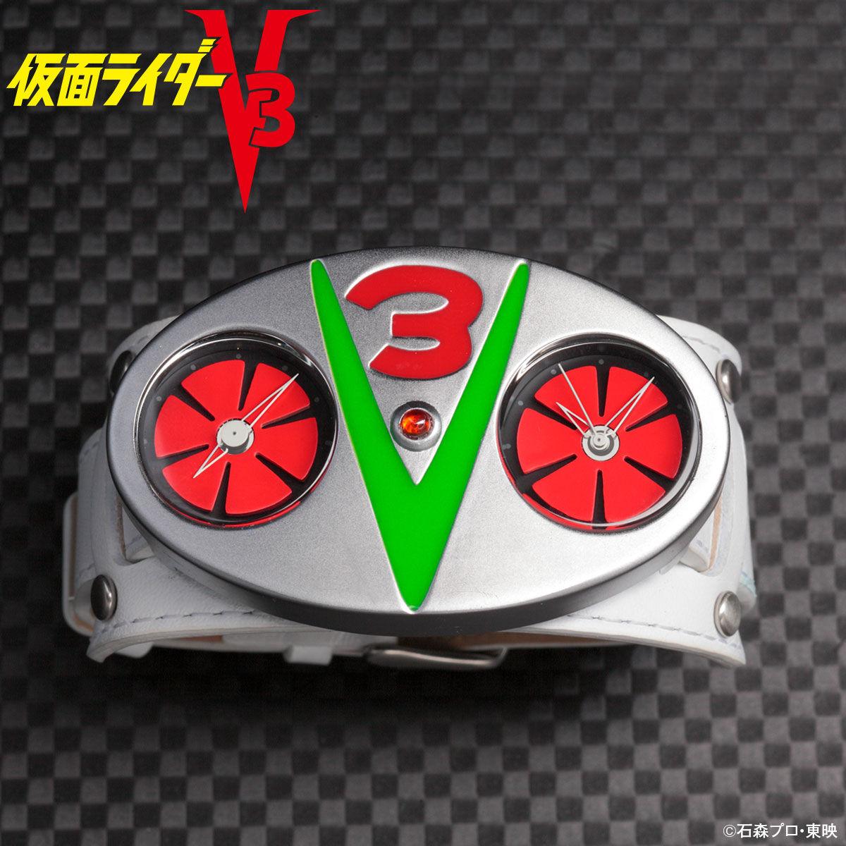 仮面ライダーV3 変身ベルト型腕...
