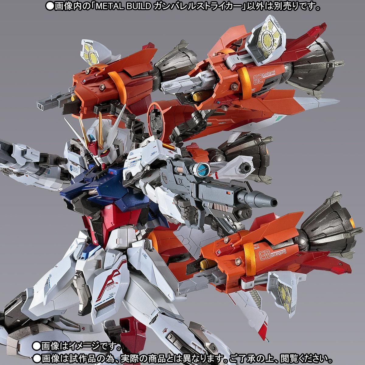 Metal Build ガンバレルストライカー ガンダムシリーズ 趣味 コレクション プレミアムバンダイ公式通販